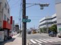 兵庫県道74号尼崎停車場線