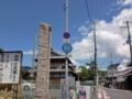 大阪府道32号美原太子線