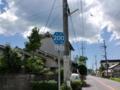大阪府道200号上河内富田林線