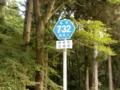 神奈川県道732号湯本元箱根線