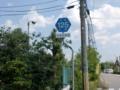 大阪府道125号安満前島線