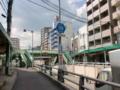 大阪府道139号枚方茨木線