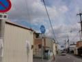 大阪府道227号和気岸和田線
