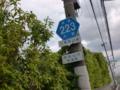 大阪府道223号三林岡山線