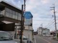 大阪府道229号田治米忠岡線