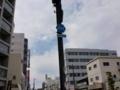 大阪府道204号堺阪南線