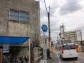 大阪府道239号水間和泉橋本停車場線