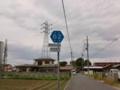 大阪府道・和歌山県道62号泉佐野打田線