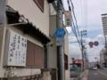 大阪府道248号日根野羽倉崎線