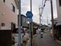 大阪府道250号鳥取吉見泉佐野線