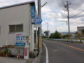 大阪府道251号新家田尻線