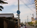 大阪府道230号春木岸和田線
