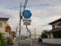 大阪府道231号春木大町線