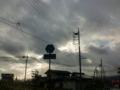 長野県道419号関沢小沼線