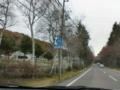 長野県道40号諏訪白樺湖小諸線
