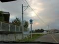 滋賀県道13号彦根八日市甲西線
