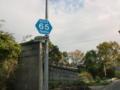 大阪府道・和歌山県道65号岬加太港線
