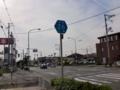 大阪府道26号大阪狭山線
