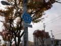 大阪府道192号我堂金岡線