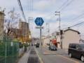 大阪府道35号堺富田林線