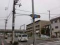 大阪府道101号大和田千舟線