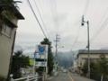 愛媛県道47号新居浜別子山線