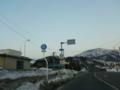 山形県道25号寒河江村山線