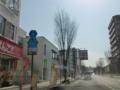 福島県道3号福島飯坂線