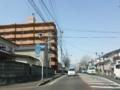 福島県道70号福島吾妻裏磐梯線