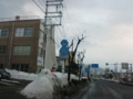 福島県道64号会津若松裏磐梯線