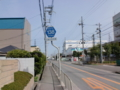 大阪府道138号三島江茨木線