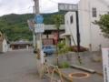 和歌山県道155号紀三井寺停車場線