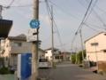 和歌山県道143号井ノ口秋月線