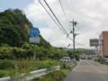 福井県道・京都府道772号高浜舞鶴線