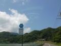 福井県道107号泊小浜停車場線