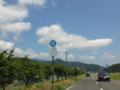 福井県道22号上中田烏線