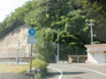 福井県道16号坂本高浜線