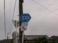 大阪府道228号槇尾山仏並線