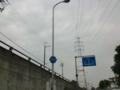 大阪府道208号堺泉北環状線