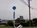 滋賀県道116号六地蔵草津線