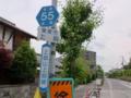 滋賀県道55号上砥山上鈎線