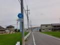 滋賀県道12号栗東信楽線