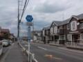 滋賀県道147号赤野井守山線