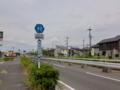 滋賀県道42号草津守山線