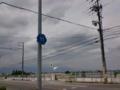 滋賀県道11号守山栗東線