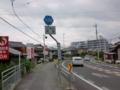 滋賀県道558号高島大津線