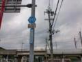 滋賀県道313号仰木本堅田線