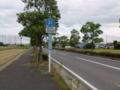 滋賀県道31号栗東志那中線