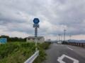 滋賀県道26号大津守山近江八幡線
