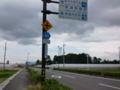 滋賀県道141号山田草津線
